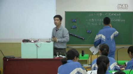 20161016广州市天河外国语学校人教版九年级物理陈锦威《测量小灯泡的电功率》