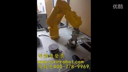 图灵机器人小型打磨工作站