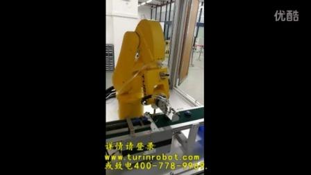 图灵机器人组装演示工作站