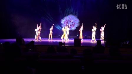 2016 上海交大教职工文化艺术节---旗袍舞蹈《女人花》