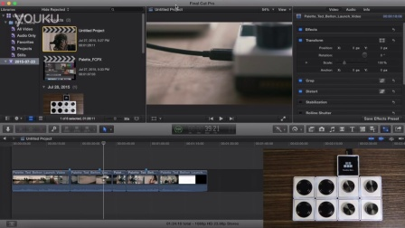 Use Palette with Final Cut Pro X - YouTube