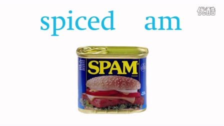Why do we call unwanted email 'spam'