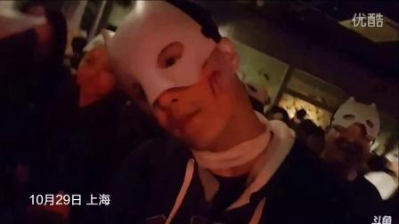 狗哥MV 舞动乾坤