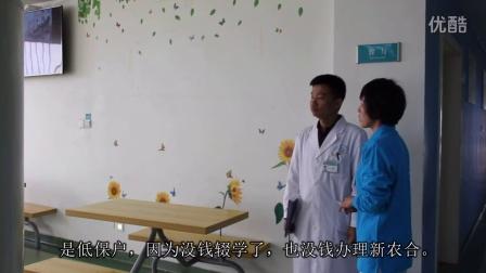 聊城市第四人民医院微电影《抑郁症女孩的回家之路》
