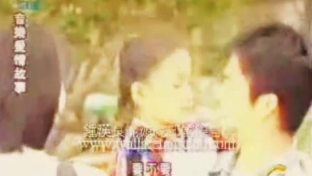 钟汉良《音乐爱情故事》MV之《Next To You》by蓝血战衣