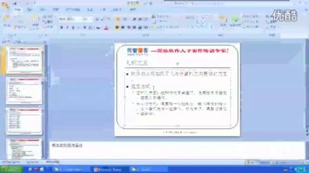 Java基础教程01.04_计算机基础(人机交互)