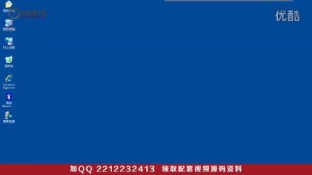 Java基础教程01.05_计算机基础(键盘功能键和快捷键)