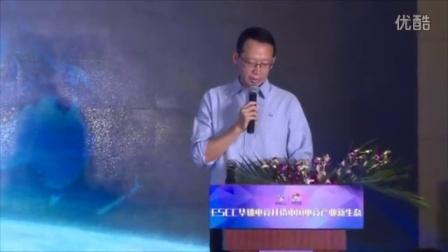 2016年ESCC中国电竞场馆联赛正式启动_高清