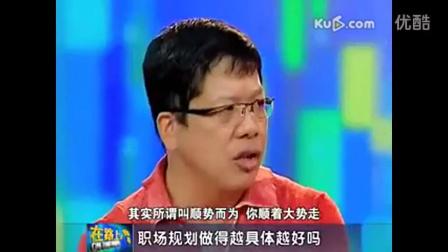 王志东 创业前应该做好哪些方面的准备4