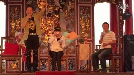 傳藝中心巨星見面會-葉青、楊懷民