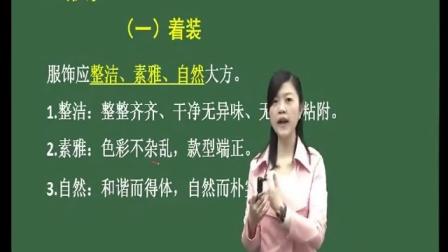 中小学教师考试-幼师资格证面试试题-最全8262Z