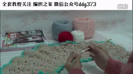 婴儿毛衣编织花样5000-教程01-成人毛衣编织花样5000 婴儿毛衣编织大全 生活视频在线播放