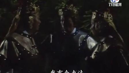 雪山飞狐吕良伟版01