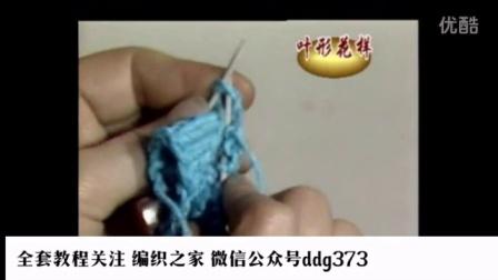 手工编织毛衣花样大全-教程07-小孩毛衣编织款式教程