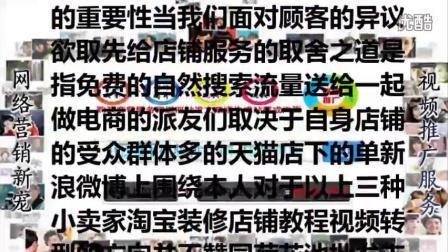 保存不了 淘宝装修店铺教程视频_淘宝大学开网店装修_淘宝运费模板保存不了--1331视频推广