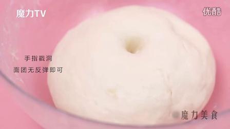 『进击的中国美食』香甜椰蓉面包