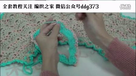 儿童毛衣编织款式-教程05-儿童毛衣编织款式