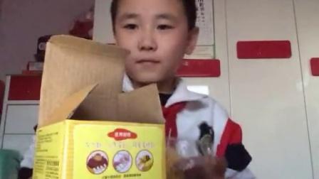 懒蛋蛋拆包2