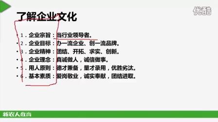 (2016.11.25)微商产品销售实操(六)客服售后