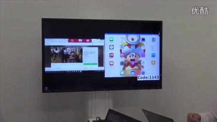 新产品 VIA GO无线演示方案