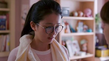 《欢乐颂》杨紫CUT第20集