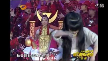 万物生 09年湖南卫视春节晚会_