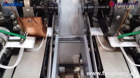 ZD-QFJ08 卷筒纸全自动方底纸袋机(150个每分钟)