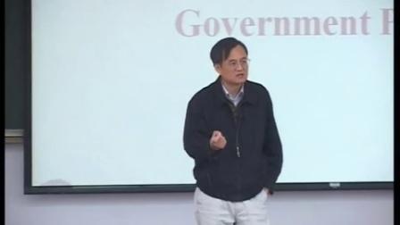14清华大学钱颖一教授经济学原理
