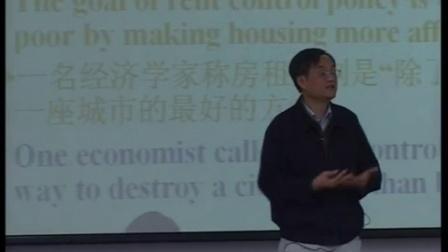 15清华大学钱颖一教授经济学原理