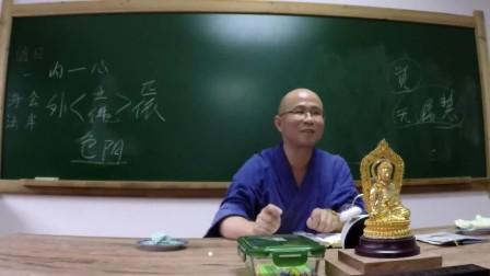 十不二門指要鈔詳解(興德法师)第44集