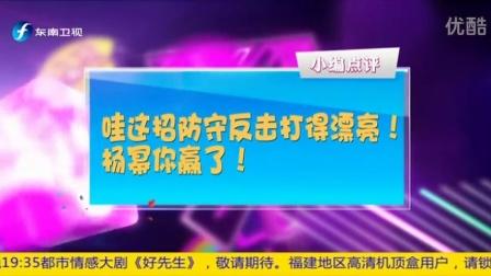 """《娱乐乐翻天》20161130:娱乐圈""""大炮""""也有克星 孙楠演唱会打""""咏春"""""""