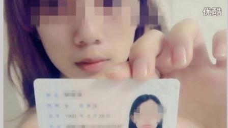 借贷宝10G不雅裸照泄漏 内容简直不忍直视!