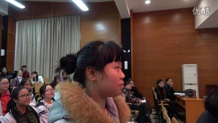 2016年11月邵阳市直课堂教学比赛:假期你会去哪