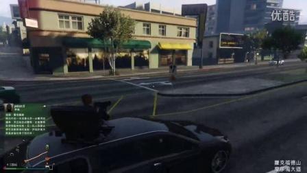鬼刃解说 GTA5 武装礼车送大麻 大麻的制作过程竟然是这样的