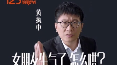 马东、吴晓波、龚琳娜、华少、梁冬……你想领走谁?