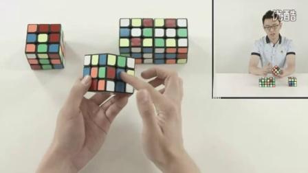 14----14.三阶魔方入门玩法-底面十字的做法