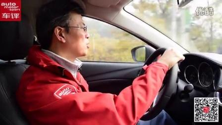 马自达6阿特兹 45_高清_1xz0 汽车试驾 新车评网