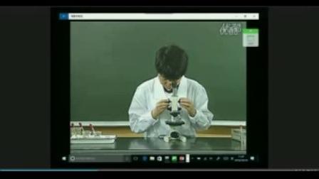 梓涵高中生物必修1人教版第3章细胞的基本结构第1节细胞膜系统的边界 baofeng