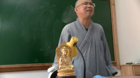 十不二門指要鈔詳解(興德法师)第82集