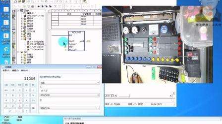 西门子编程学校    PLC自动化编程培训  PLC基础知识符号图解