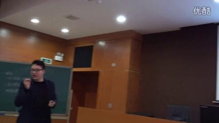 2016年11月邵阳市课堂教学比赛:物质的分类