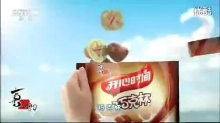 20150929喜之郎巧克力杯