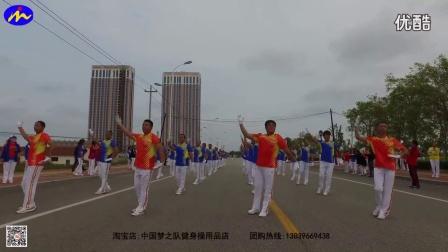 中国梦之队快乐之舞第十套健身操2版全集超清_clip