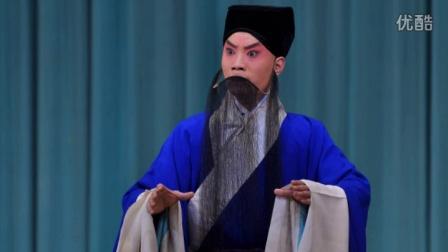 京剧 阎惜姣 张正芬、李金棠、吴剑虹