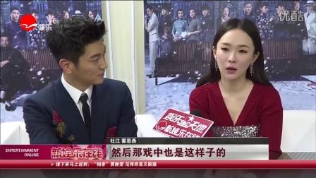 """《新娱乐在线》20161202:""""中国风""""行走维"""