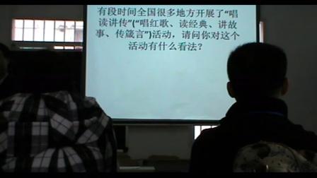 【广西恒全教育】2012-1-21邓鑫民公务员面试培训