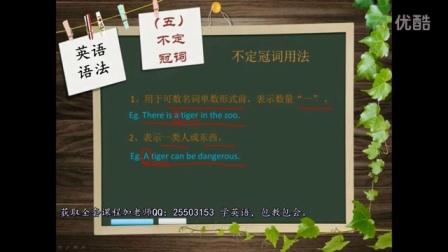 零基础学英语 英语语法 英语音标口语 ill与sick的用法区别与比较-口语视频