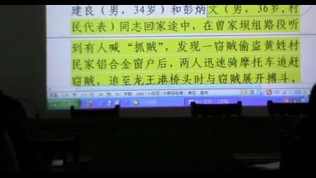 【广西恒全教育】2012年12月公文写作培训