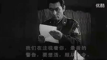长影经典译制片【无名英雄】第七集:寂静中的战斗_标清