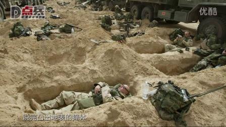解放军步兵挖一个2米的坑竟然只需1秒,太快了,注意没用挖掘机哦